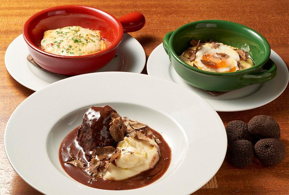 grand hyatt casserole dishes