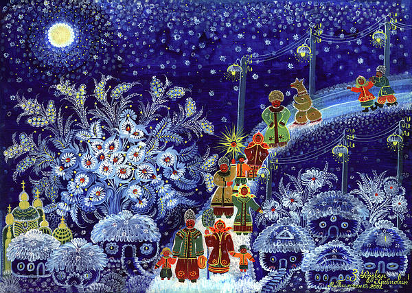 Ukrainian Traditional Drawing. Ukrainian Traditional Drawing of Christmas